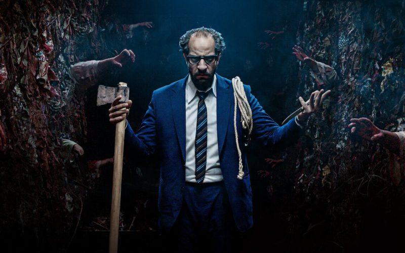 Netflix's Paranormal | Trailer